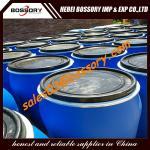 China Washing liquid Raw Material SLES 70% PASTE CAS 68585-34-2 wholesale