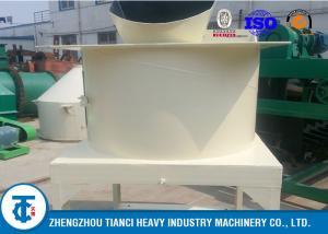 China Single Super - Phosphate Fertilize Crusher Bulk Into Powder Use 22kw Powered on sale