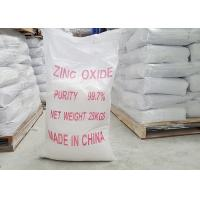 CAS No. 1314-13-2 Indirect Method White Zinc Oxide Powder Industrial Grade 99.7%