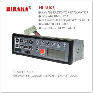 China support AM FM Universal 12V 24V Worldwide Frequency Car Radio for excavator from HIDAKA fa on sale