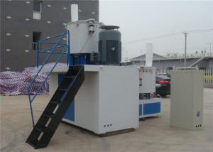 China High Capacity Pvc Compounding Mixer , High Speed Mixture Machine Energy Saving on sale