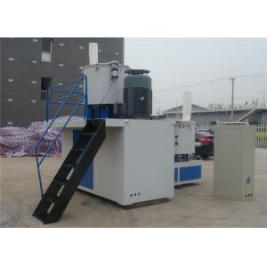 China High Capacity Pvc Compounding Mixer , High Speed Mixture Machine Energy Saving on sale
