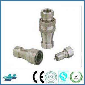 China Stainless steel Swagelok standard ISO 7241-B Ball Locking type Coupling on sale