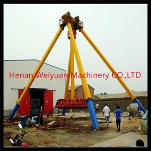 China 24seats  upper driver big swing pendulum playground park equipment on sale