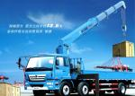 Durable 10T Hydraulic Boom Truck Crane For Lifting And Transporting