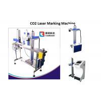 China High Speed Metal Laser Printing Machine 20W 220V Fiber Laser Marking Machine on sale