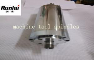 China couple élevé micro de filtrage de moteurs électriques d'exactitude de 5µm pour le découpage de circulaire/forant on sale