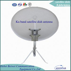 China Ku band Dish antenna ,Holes dish antenna,Mesh Antenna on sale