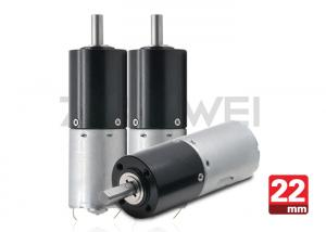 China Custom Miniature Pan Tilt Geared Motor with Planetary Gearbox for PTZ Cameras on sale
