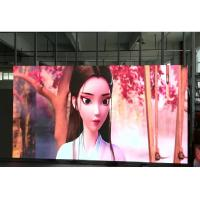 Energy Saving Small Pixel Pitch LED Display P1.875 Full Color High Definition For Video