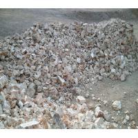 Refractory Grade Calcined Bauxite 75, 80, 85, 86, 87, 88