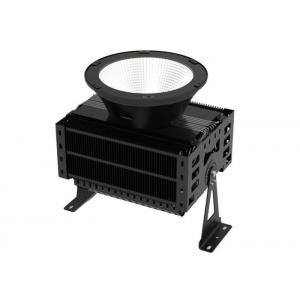 China LED High Mast Light LED Stadium Light 100W-1500W on sale
