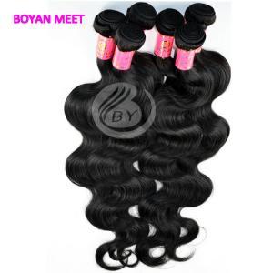 China 100% Virgin Brazilian Human Hair Extension supplier