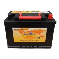 China SEAL / OEM12v MF56638 66 AH Sealed Car Battery For Europe Car / Auto on sale