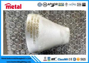 China Precision Seamless Eccentric Reducer Pipe Bell Reducer ASTM B366 WP20CB-W on sale