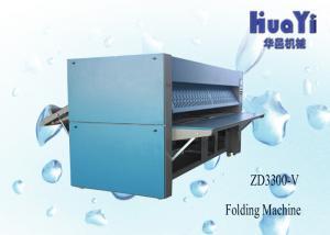 China Maquinaria plegable del equipo de lavadero del hotel de la calefacción eléctrica/de vapor on sale
