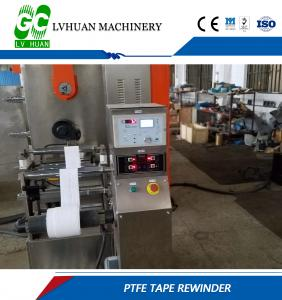 China Insulation Cable Extruder Machine Wire Coating Rigid Frame Friendly Operation on sale