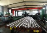 2-400 Mm Dia Tool High Speed Steels M35 / W6Mo5Cr4V2Co5 / DIN1.3243 Grade