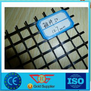 China Asphalt Coated Fiberglass Geogrid High Tensile Self-adhesive For Roadbed Construction on sale