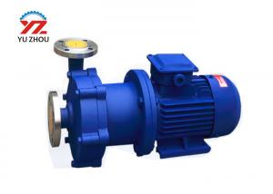 China Corrosion Proof Magnetic Drive Pump , Inflammable Liquid Transfer Pump CQ Series on sale