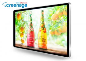 China Promotion 7 Inch -32 Inch HD Digital Photo Frame 300 Nits Brightness on sale