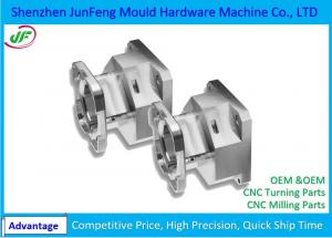 China HS Code 7602000010 CNC Auto Parts +/-0.005mm Tolerance for Automation on sale