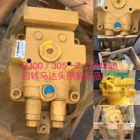 China Hyundai R300/350-7 Hydraulic slew reduction box swing motor used for DH258 for excavator on sale