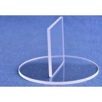 China Customized Shape Fused Quartz Plate , Fused Silica Glass For Observation Window on sale