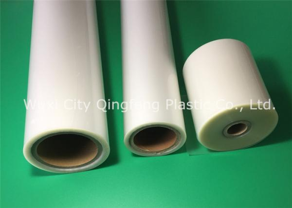 Laminating Film Roll Gloss 75 Micron 457mm Wide x 75 Metres long 25mm Core