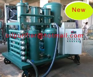 China Heavy Fuel Oil Purification Machine, Ship Oil Filtration Equipment,Lubricant Oil Recycling Equipment,Oil Renew,factory on sale