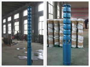 China Irrigation Deep Well Submersible Water Pump , 3 Inch Submersible Water Well Pump on sale