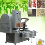 S-1688 automatic screw oil press machine / oil extractor