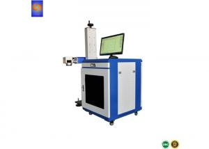 China PVC Pipeline 50W Flying Laser Marking Machine , Fiber Laser Marker For Automatic Production on sale