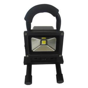 China New design rechargeable led floodlight with USB controller or dimmable or RGB 30watt on sale