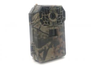 China Night Vision Outdoor 4G Cellular Game Camera Bluetooth Cellular Deer Camera on sale