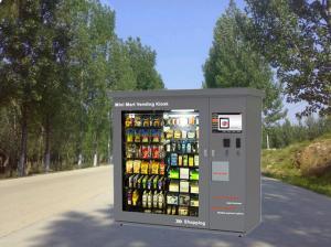 China ODM / OEM Adult Vending Machine , Floor Goods Market Vending Machine on sale