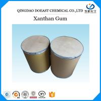 China C35h49o29 High Viscosity Oil Drilling Grade Xanthan Gum 40 Mesh White / Yellowish on sale