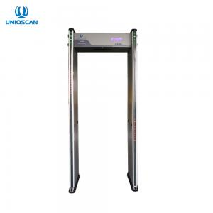 China PC Network 15W 12 Zone 8KHZ Walk Through Metal Detector on sale