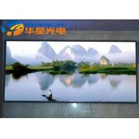 P4 / P5 / P6 / P7.62 Indoor Video Wall LED Display with Novastar Control System