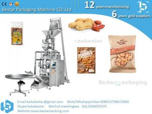 China 200g 1kg cashew nut automatic salted peanut bag packing machine for fresh peanut with red skin supplier