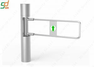 China 900mm Arm Swing Barrier Gate,Supermarket Entrance Manager Turnstile System on sale