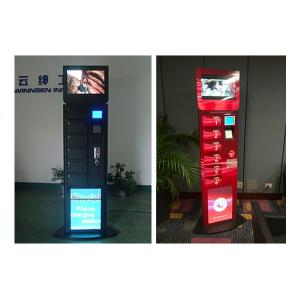 China LCD Advertising Display Mobile Charging Kiosk Electronic Locker System on sale