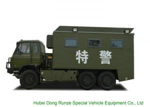 China Military Offroad 6x6 Mobile Kitchen Truck For Army / Forces Food Cooking Outdoors on sale