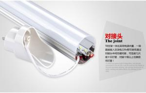 China CE 20 Watt T8 LED Tube Light 1200mm 50000h For Supermarket Lighting on sale