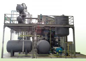 China Waste Black Oil to Yellow Oil Vacuum Distillation Equipment Motor Oil Purification and Recycling on sale