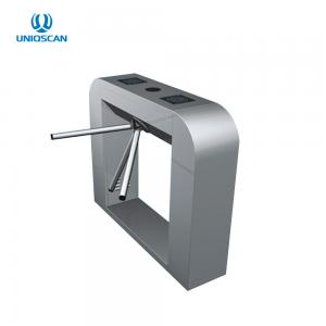 China Fingerprint RFID Card Reader Bridge Tripod Barrier Gate Mechanism Counter Entry Security System on sale
