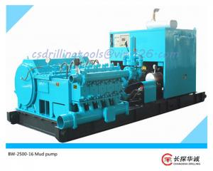 China BW-2500-16 Mud pump on sale