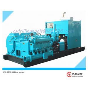 China BW-2500-16 Mud pump on sale