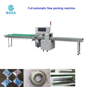 China CE Certification Horizontal Flow Wrap Machine Full Automatic Bearing Packing on sale