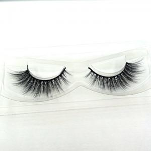 b2cd22eeab8 ... Quality Beauty Mink Fur Real Hair False Eyelashes Full Strip Lashes  Natural Long for sale ...